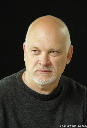 Басыров Валерий Магафурович