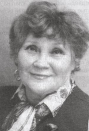 Копанева Тамара Александровна
